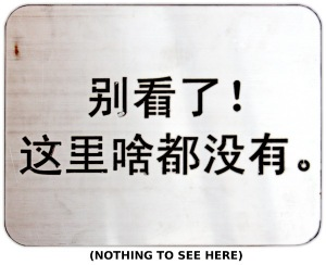 nothing-2-see-here-cn